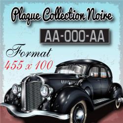 Plaque noire aluminium 455x100mm collection