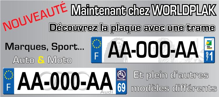 Plaque d'immatriculation plexiglas 3 mm avec trame